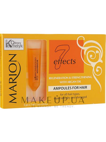 Ампулы для волос с аргановым маслом