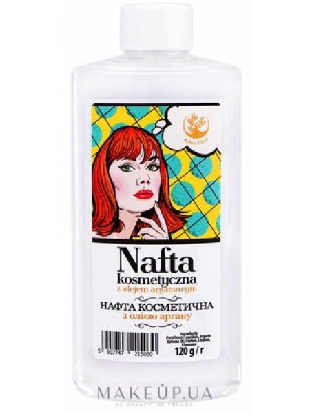 Нефть косметическая с маслом аргана