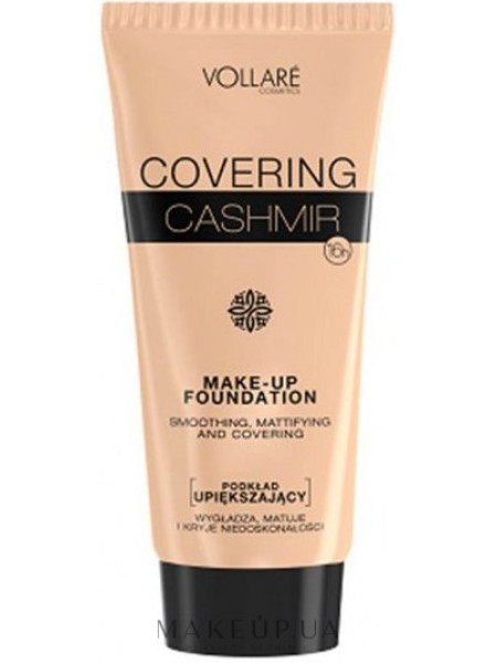 Vollare covering cashmir make-up foundation