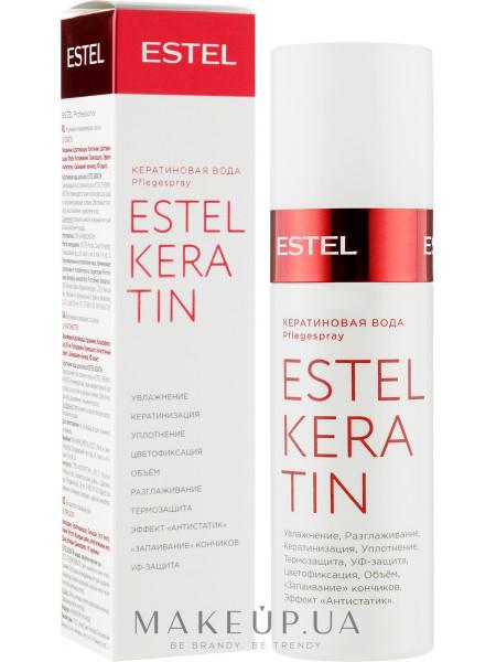Кератиновая вода для волос