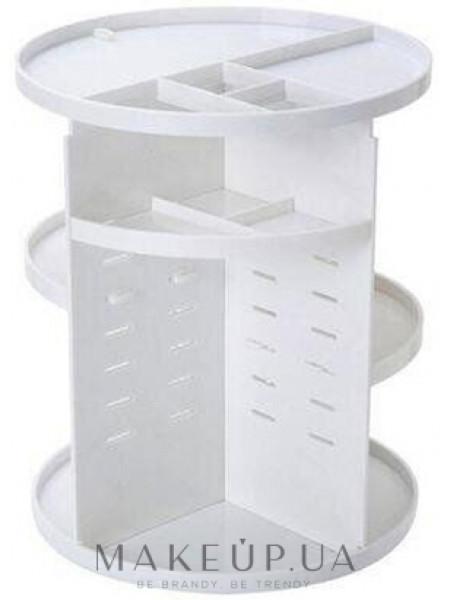 Пластиковый органайзер для косметики, вращение 360 градусов, белый