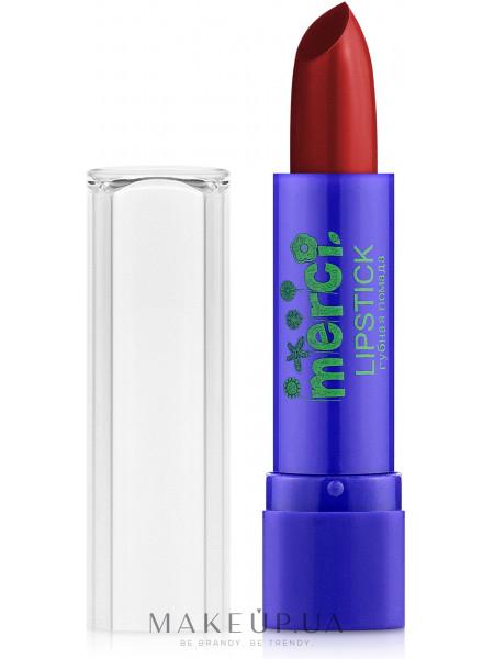 Merci lipstick
