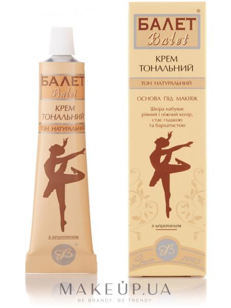 Healer cosmetics