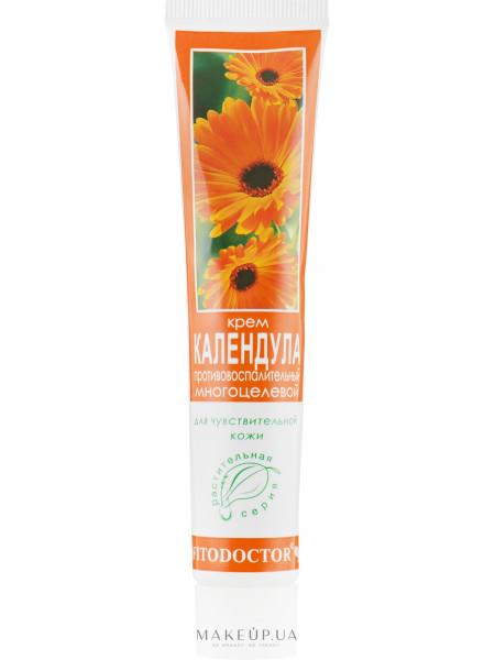 Крем «календула» противовоспалительный многоцелевой для чувствительной кожи