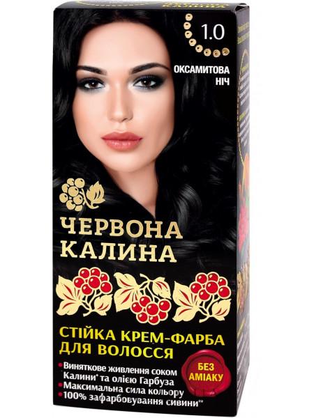 Стойкая крем-краска для волос «красная калина»