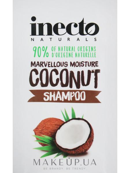 Питательный шампунь для волос с маслом кокоса