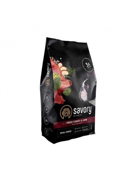 Сухой корм для собак малых пород Savory 8 кг (индейка и ягненок)