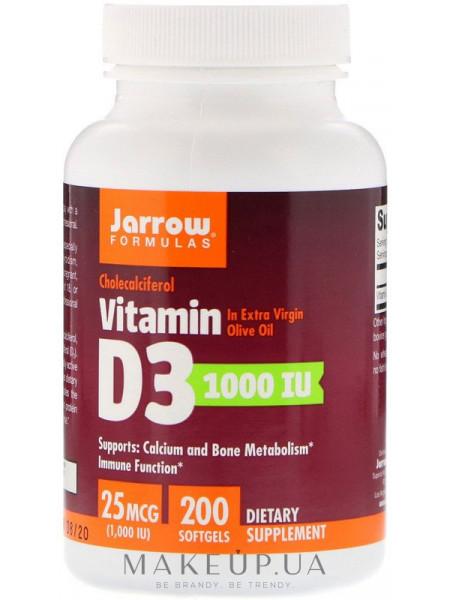 Холекальциферол витамин d3