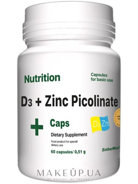 Витаминно-Минеральный комплекс d3 + zinc picolinate, в капсулах