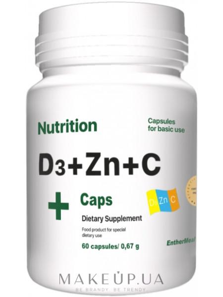 Витаминно-Минеральный комплекс d3 + zinc + с, в капсулах