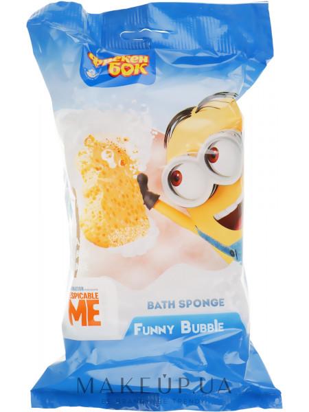 Губка банная «funny bubble», оранжевая