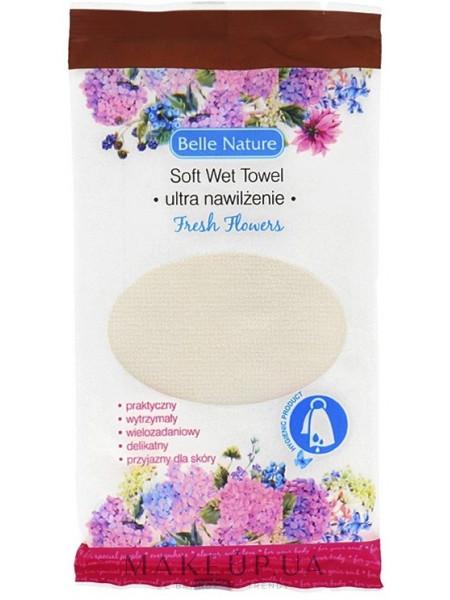 Влажное полотенце с ароматом живых цветов