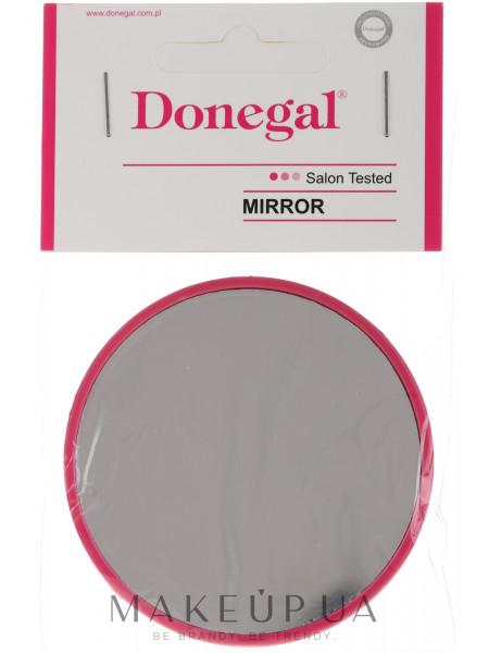 Компактное круглое зеркальце, 9511, 7 см, малиновое