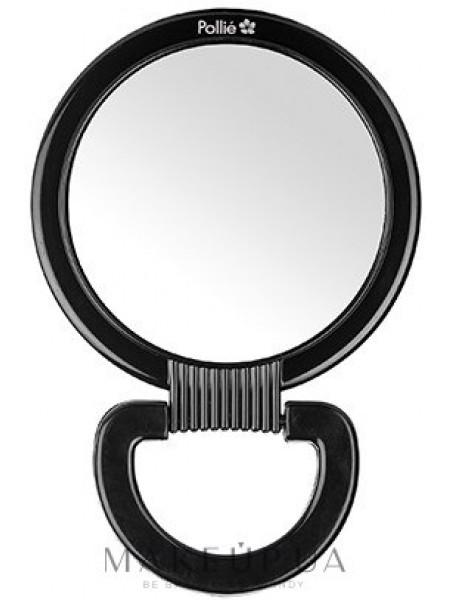 Зеркало двойное с ручкой, маленькое, 06620