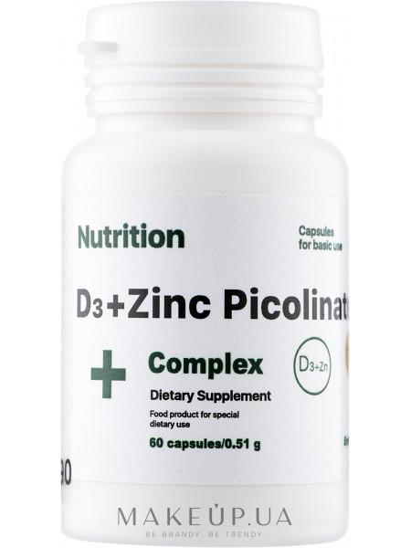 Витаминно-Минеральный комплекс d3 + zinc picolinate complex+, в капсулах