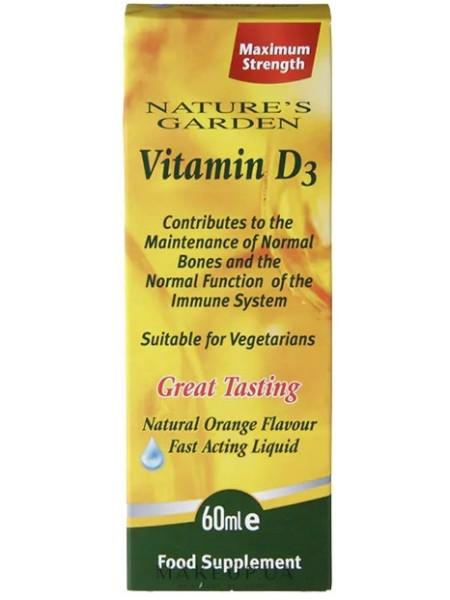 Жидкий витамин d3