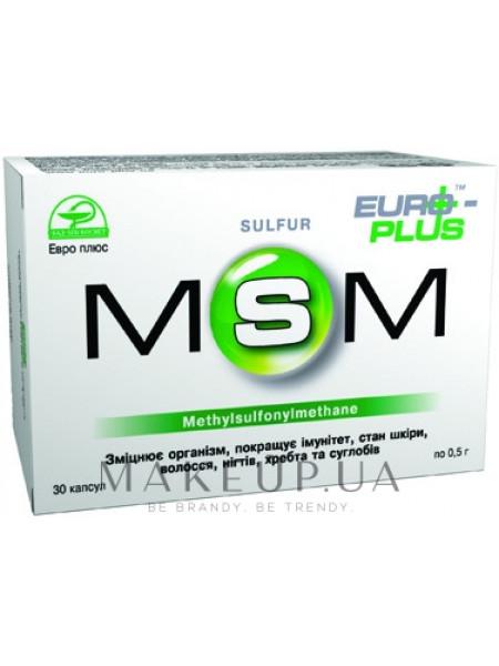 Диетическая добавка «msm» 500 мг