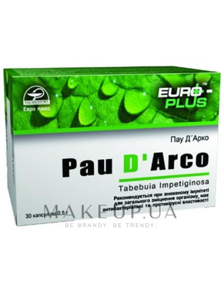 Диетическая добавка «пау д'арко» 500 мг
