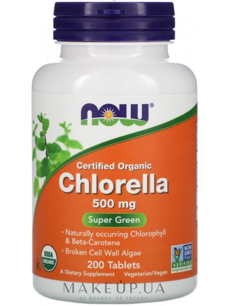 Натуральная добавка хлорелла, 500мг, 200 капсул