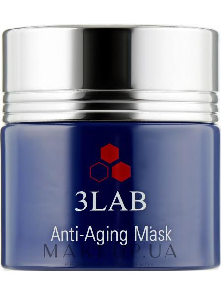 Антивозрастная маска для лица
