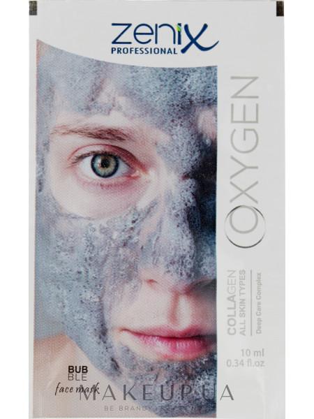 Кислородно-Коллагеновая маска для лица