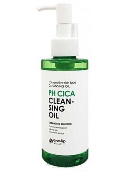 Гидрофильное масло с центеллой азиатской для чувствительной кожи