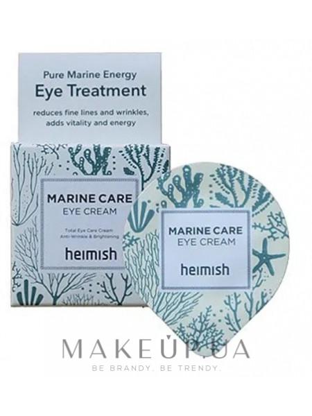 Увлажняющий крем для кожи вокруг глаз, с морскими экстрактами