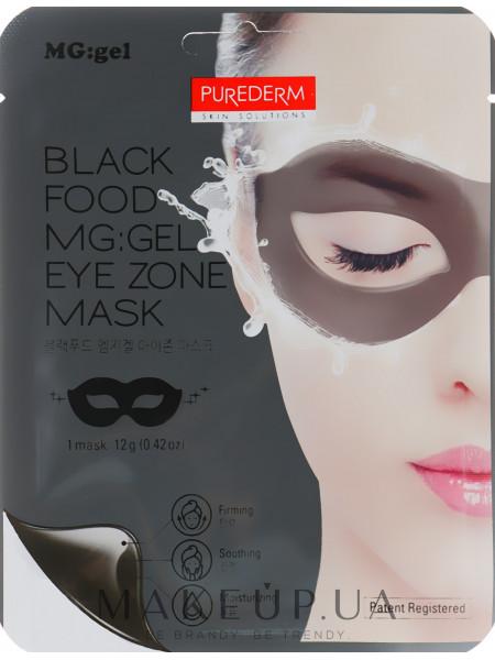 Гидрогелевая питательная маска под глаза
