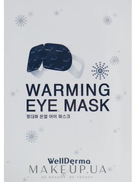 Расслабляющая разогревающая маска для глаз