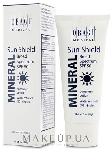 Солнцезащитный крем на минеральной основе