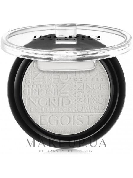 Ingrid cosmetics egoist eye shadows