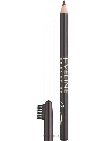 Eveline cosmetics eyebrow pencil