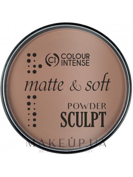 Colour intense sculpting matte finish pressed powder