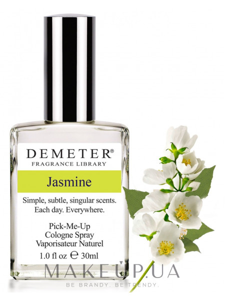Demeter fragrance jasmine