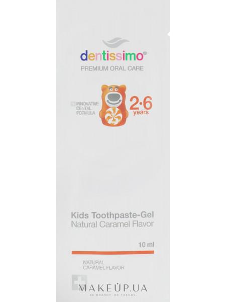Зубная паста-гель для детей со вкусом карамели