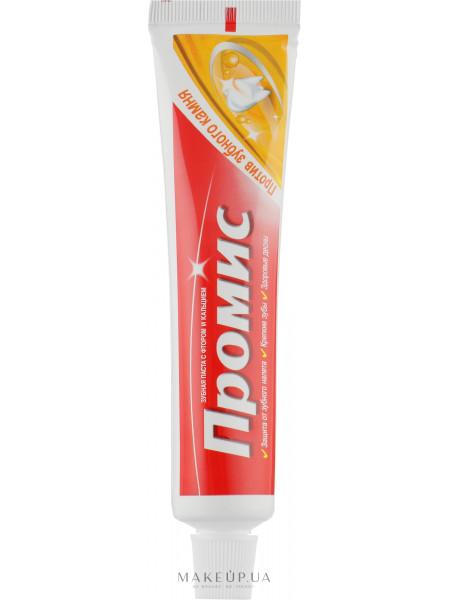 Зубная паста промис