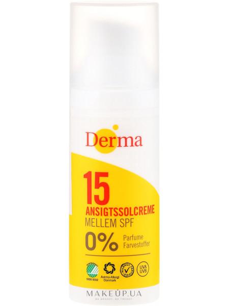 Водостойкий солнцезащитный крем для лица