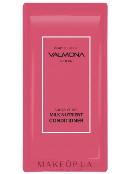 Кондиционер для волос с комплексом из молока и экстрактов ягод