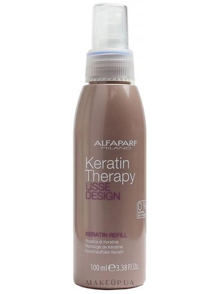 Кератин-Наполнитель для волос