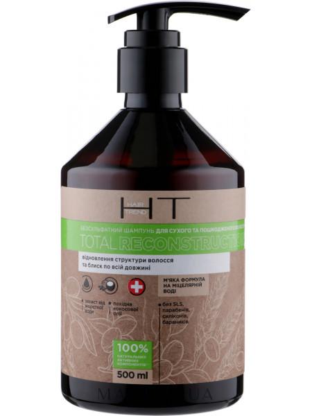 Бессульфатный шампунь для сухих и поврежденных волос