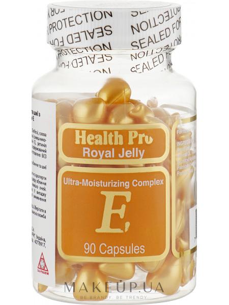 Ультраувлажняющий комплекс с маточным молочком и витамином е для лица и шеи