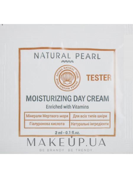 Увлажняющий дневной крем для всех типов кожи