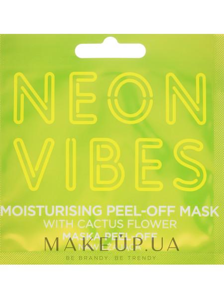 Увлажняющая отшелушивающая маска для лица
