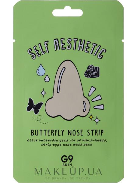 Патч-Бабочка для носа против черных точек