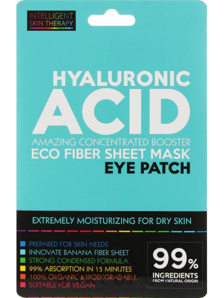 Патчи для кожи вокруг глаз с гиалуроновой кислотой