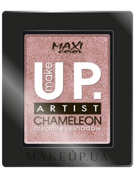 Maxi color make up artist chameleon cream eyeshadow