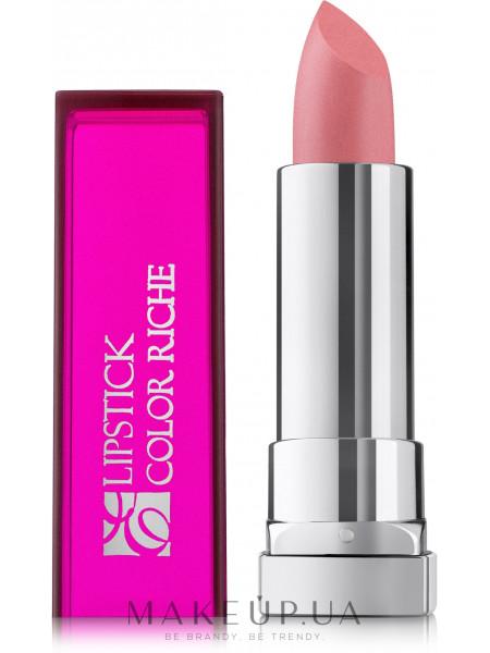 Etual cosmetics lipstick color rich