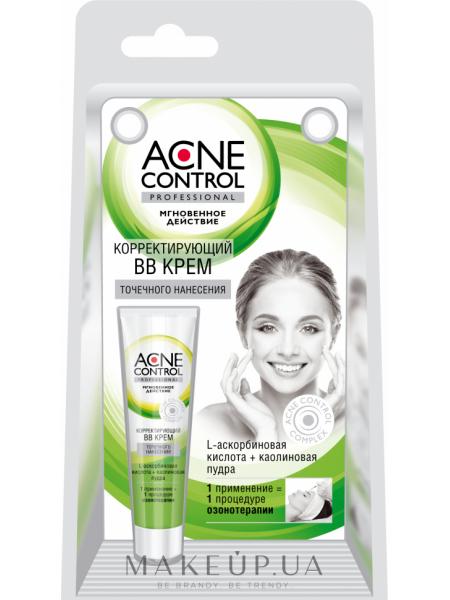 Fito косметик acne control professional