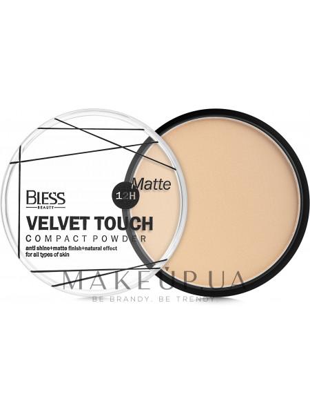Bless beauty velvet touch compact powder