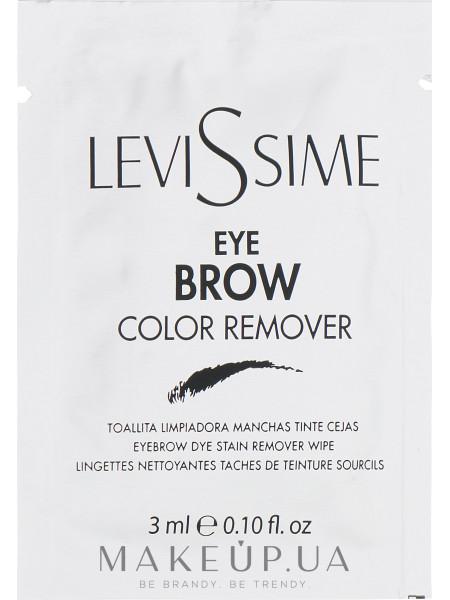 Levissime eye brow color remover (пробник)